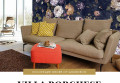 NEW! Vila Borghese от Grandeco